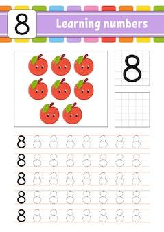 Проследи и напиши. почерк практика. учим цифры для детей.