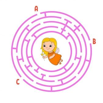 サークル迷路。子供向けのゲーム。子供のためのパズル。