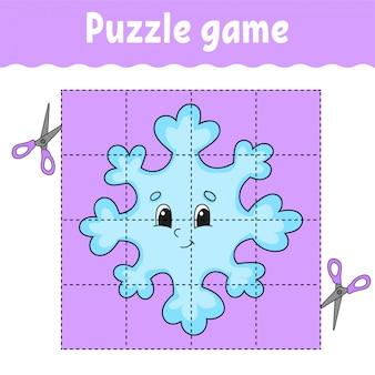 子供向けのパズルゲーム。教育開発ワークシート。