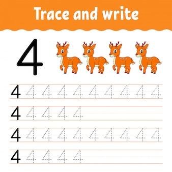 トレースと書き込み。手書きの練習。子供のための学習番号。教育開発ワークシート。