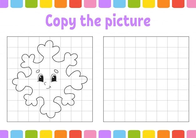 画像をコピーします。子供のための塗り絵ページ。教育開発ワークシート。子供向けのゲーム。