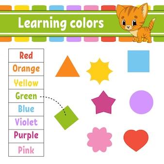 Учим цвета. рабочий лист развития образования. страница активности с картинками. игра для детей.