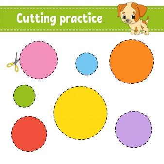 子供のための切削練習