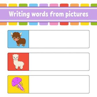 Написание слов из картинок. рабочий лист развития образования. обучающая игра для детей. страница активности.