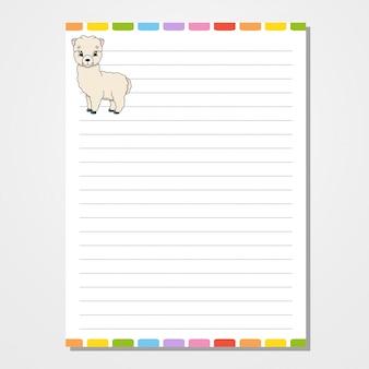 ノート、メモ帳、日記のシートテンプレート。かわいいキャラクターをイメージして。