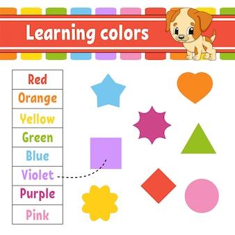 Учим цвета. рабочий лист развития образования. страница активности с картинками.