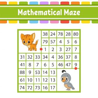 Математический лабиринт. игра для детей. числовой лабиринт. рабочий лист развития образования.