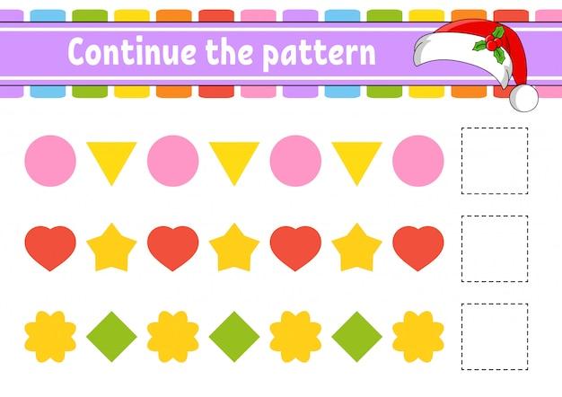 パターンを続けます。教育開発ワークシート。子供向けのゲーム。アクティビティページ。子供のためのパズル。