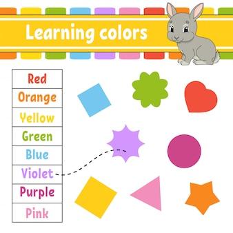 色を学ぶ。教育開発ワークシート。写真付きのアクティビティページ。子供向けのゲーム。