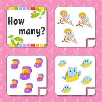 子供のためのゲームを数えます。幸せなキャラクター。数学を学びます。画像内のオブジェクトの数。