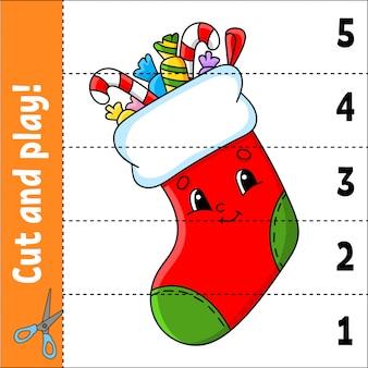 学習番号。カットアンドプレイ。教育開発ワークシート。子供向けゲーム