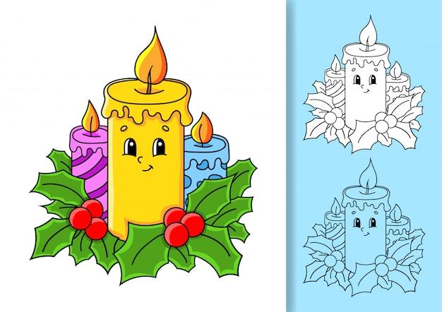 ヒイラギの葉で飾られたクリスマスの非常に熱い蝋燭。
