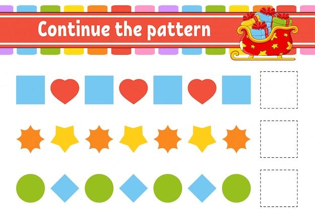 パターンを続けます。教育開発ワークシート。子供向けのゲーム。アクティビティページ。