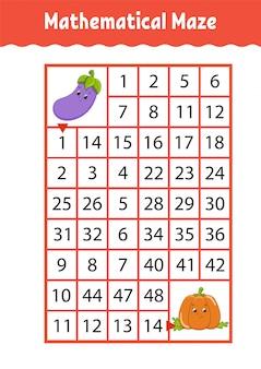 数学の迷路。子供向けのゲーム。面白い迷路。教育開発ワークシート。アクティビティページ。子供のためのパズル。