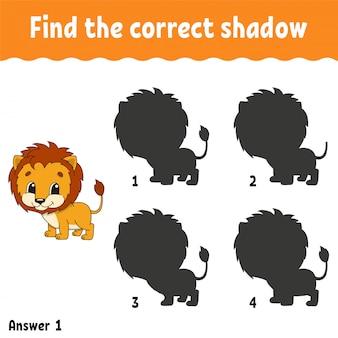 正しい影を見つけてください。