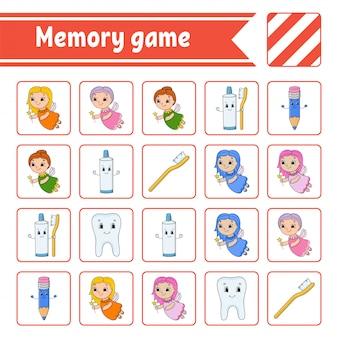 子供向けの記憶ゲーム。教育開発ワークシート。写真付きのアクティビティページ。