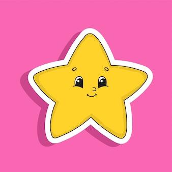 黄色の星。かわいいキャラクター。カラフルなベクトルイラスト。漫画のスタイル。孤立した