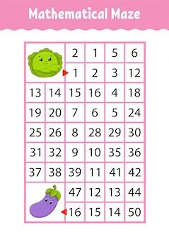 数学の迷路。子供向けのゲーム。面白い迷路。教育開発ワークシート。アクティビティページ。