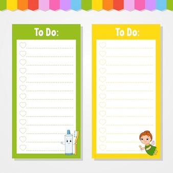 Сделать список для детского шаблона