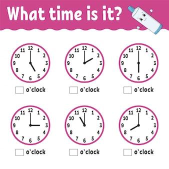 時計のワークシートで学習時間