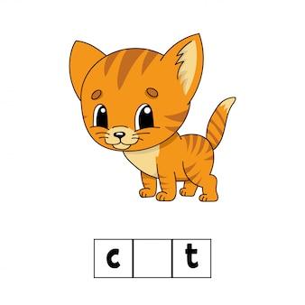 言葉のパズル。