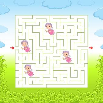 正方形の迷路。子供向けのゲーム。子供のためのパズル。迷宮の難問。