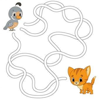 面白い迷路。子供向けのゲーム。子供のためのパズル。漫画のスタイル。迷宮の難問。