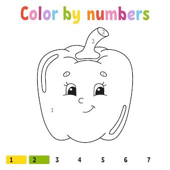 数字コショウで着色します。子供のための塗り絵。野菜のキャラクター。ベクトルイラスト。