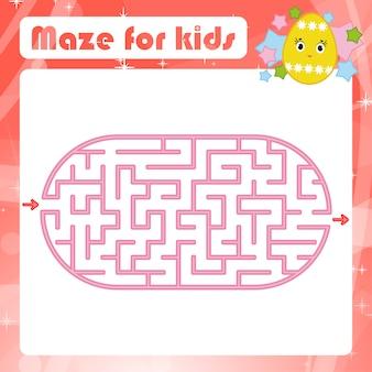 カラーオーバルラビリンス。子供用ワークシート。アクティビティページ。子供向けゲームパズル。