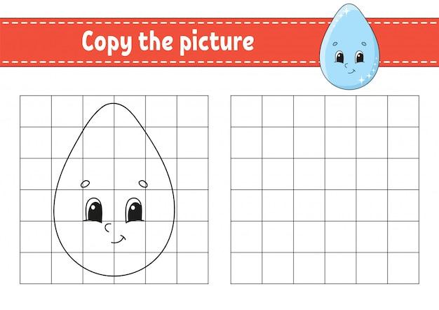 かわいいドロップ。画像をコピーします。子供向けの塗り絵ページ。