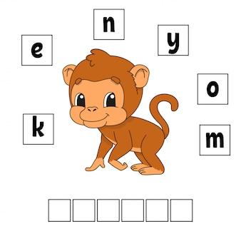 Головоломки слова рабочий лист развития образования. игра для детей.