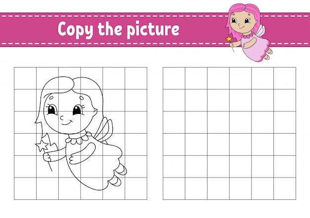 画像をコピーします。子供向けの塗り絵ページ。教育開発ワークシート。子供向けのゲーム。手書きの練習。変なキャラクター。かわいい漫画の実例。
