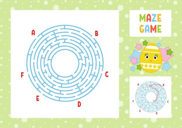 カラーラウンドラビリンス。子供用ワークシート。アクティビティページ。子供向けゲームパズル。