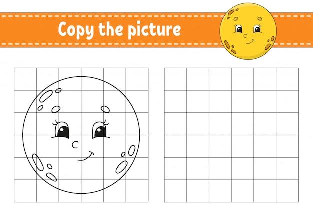 かわいい月。画像をコピーします。子供向けの塗り絵ページ。教育開発ワークシート。