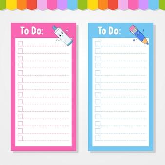 Сделать список для детей. пустой шаблон прямоугольная форма.