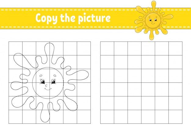 かわいい太陽。画像をコピーします。子供向けの塗り絵ページ。教育開発ワークシート。
