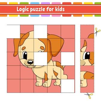 子供向けの論理パズル。犬の動物。教育開発ワークシート。