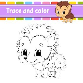 トレースと色。子供のための着色ページ。手書きの練習。教育開発ワークシート。ハリネズミの動物。活動ページ
