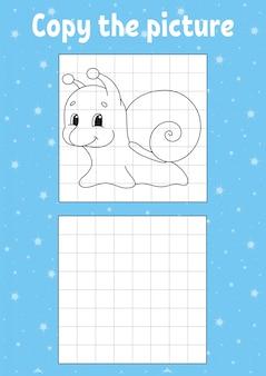 画像をコピーします。カタツムリの軟体動物。子供向けの塗り絵ページ。教育開発ワークシート。
