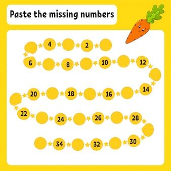 Вставьте пропущенные номера. почерк практика. учим цифры для детей.