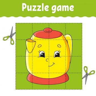子供向けのパズルゲーム。教育開発ワークシート。子供向けの学習ゲーム。