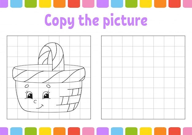 画像をコピーします。子供向けの塗り絵ページ。教育開発ワークシート。木製バスケット。