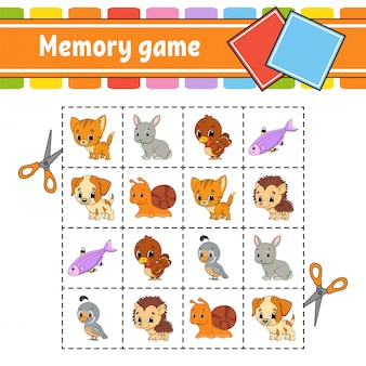 子供のための記憶ゲーム。