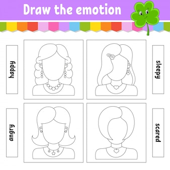 感情を描きます。ワークシートで顔を完成させます。子供のための塗り絵。陽気なキャラクター。