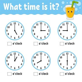 時計で時間を学ぶ。子供と幼児向けの教育活動ワークシート。ガラスジュース。