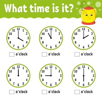 時計で時間を学ぶ。子供と幼児向けの教育活動ワークシート。