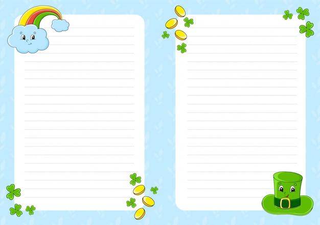 ノートの色シートテンプレート。アートジャーナル、ノートの紙のページ。