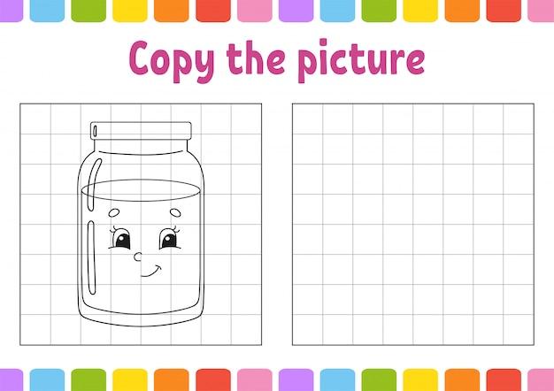 画像をコピーします。子供向けの塗り絵ページ。教育開発ワークシート。ガラス瓶。子供向けのゲーム。