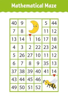 数学的迷路。子供向けのゲーム。番号ラビリンス。教育開発ワークシート。