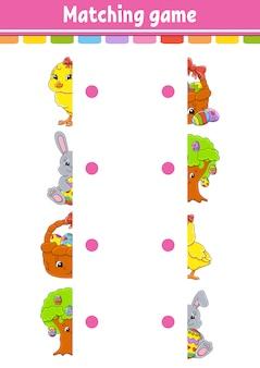 Подходящая игра. нарисуй линию. пасхальная тема. рабочий лист развития образования. страница активности с цветными картинками. загадка для детей.